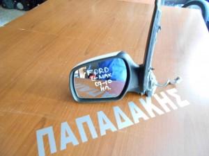 ford c max 2007 2010 ilektronikos kathreptis aristeros aspros 1 300x225 Ford C max 2007 2010 ηλεκτρονικός καθρέπτης αριστερός άσπρος
