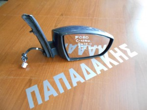 ford c max 2010 2015 ilektrikos kathreptis dexios fos asfalias molivi 1 300x225 Ford C Max 2010 2017 ηλεκτρικός καθρέπτης δεξιός φως ασφαλείας μολυβί