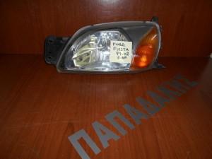 ford fiesta 1999 2002 fanari aristero empros2 1 300x225 Ford Fiesta 1999 2002 φανάρι αριστερό εμπρός