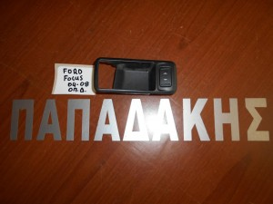 ford focus 2004 2008 diakoptes parathiron piso dexii 1 300x225 Ford Focus 2004 2008  διακόπτες παραθύρων πίσω δεξιοί