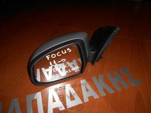ford focus 2011 kathreptis exoterikos aristeros 8 akidon fos asfalias asimi 1 300x225 Ford Focus 2011 2017 καθρέπτης εξωτερικός αριστερός 8 ακίδων φως ασφαλείας ασημί