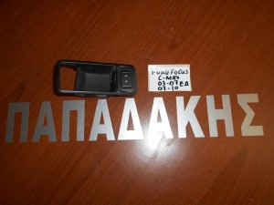 ford focus c max 2003 2007 2007 2010 diakoptes parathiron empros dexii 1 300x225 Ford Focus C Max 2003 2010 διακόπτης παραθύρων εμπρός δεξιοί