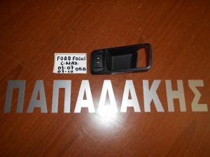 ford focus c max 2003 2007 2007 2010 diakoptes parathiron piso dexii 1 300x225 Ford Focus C Max 2003 2010 διακόπτης παραθύρων πίσω δεξιοί