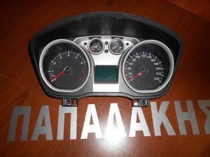 ford focus c max 2007 2010 kantran venzina kod8v4t 10849 ee 1 300x225 Ford Focus C Max 2007 2010 καντράν βενζίνα κωδ:8V4T 10849 EE