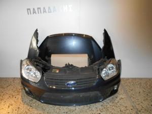 ford focus c max 2007 2010 metopi komple mouri anthraki kapo 2 ftera 2 fanaria profilaktiras me provolis k maska traversa profilaktira psigia metopi plastiki 1 300x225 Ford Focus C Max 2007 2010 μετώπη μούρη εμπρός κομπλέ ανθρακί (καπώ 2 φτερά 2 φανάρια προφυλακτήρας με προβολείς κ μάσκα τραβέρσα προφυλακτήρα ψυγεία μετώπη πλαστική)