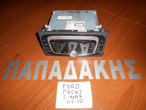 ford focus c max 2007 2010 radio cd 1 300x225 Ford Focus C Max 2007 2010 ράδιο cd