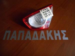ford kuga 2008 2013 fanari opisthio dexi esoteriko 1 300x225 Ford Kuga 2008 2012 φανάρι οπίσθιο δεξί εσωτερικό