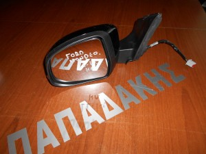 ford mondeo 2011 2014 kathreptis exoterikos aristeros 7 kalodia mavros 1 300x225 Ford Mondeo 2011 2014 καθρέπτης εξωτερικός αριστερός 7 καλώδια μαύρος