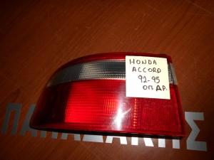 Honda Accord 1992-1995 SDN φανάρι οπίσθιο αριστερό