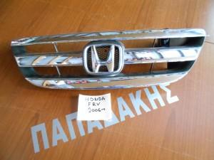 Honda FR-V  2006-2009 μάσκα