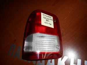 Hyundai Galoper 1988--> φανάρι οπίσθιο αριστερό