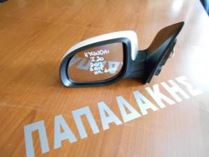 Hyundai I20 2012-2014 ηλεκτρικός καθρέπτης αριστερός με φλας άσπρος