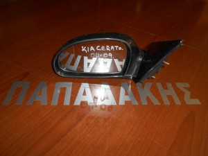 KIA Cerato 2004-2009 καθρέπτης αριστερός ηλεκτρικός μολυβί