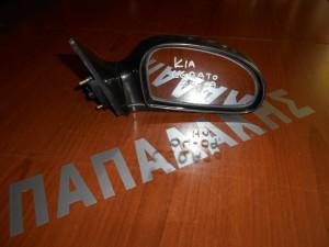 KIA Cerato 2004-2009 καθρέπτης δεξιός ηλεκτρικός μολυβί