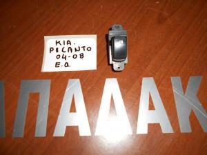 KIA Picanto 2004-2008 διακόπτες παραθύρων εμπρός δεξιοί