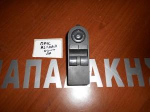 opel astra h 2004 2010 diakoptes parathiron aristeros 2plos me koumpi anaklisis 1 300x225 Opel Astra H 2004 2010 διακόπτες παραθύρων αριστερός 2πλός με κουμπί ανάκλισης