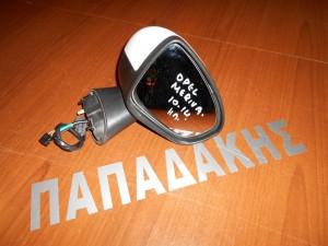opel meriva 2010 2014 kathreptis exoterikos dexios ilektrikos lefkos 1 300x225 Opel Meriva 2010 2017 καθρέπτης εξωτερικός δεξιός ηλεκτρικός λευκός