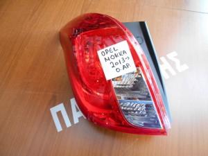 Opel Mokka 2013--> φανάρι οπίσθιο αριστερό