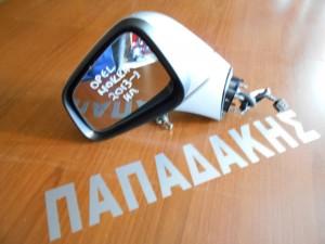 Opel Mokka 2013--> ηλεκτρικός καθρέπτης αριστερός ασημί
