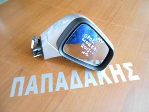 Opel Mokka 2013--> ηλεκτρικός καθρέπτης δεξιός ασημί