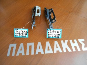 opel vectra c 2002 2005 2005 2008 koumpasa bagkaz 1 300x225 Opel Vectra C 2002 2008 κουμπάσα μπαγκάζ