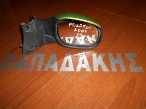 peugeot 1007 2005 kathreptis dexios ilektrikos anaklisi lachani 1 300x225 Peugeot 1007 2004 2009 καθρέπτης δεξιός ηλεκτρικός ανάκλιση λαχανί