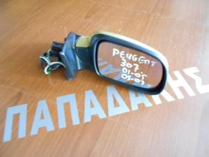 Peugeot 307 2001-2005 (2005-2007) ηλεκτρικός καθρέπτης δεξιός χρυσαφί