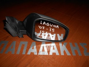 renault laguna 2007 2015 ilektrikos kathreptis exoterikos dexios 12 akidon anaklinomenos asimi 1 300x225 Renault Laguna 2007 2015 ηλεκτρικός καθρέπτης εξωτερικός δεξιός 12 ακίδων ανακλινόμενος ασημί