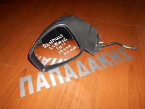 renault scenic 2014 kathreptis exoterikos aristeros ilektrikos anaklinomenos 10 kalodia lefkos 1 300x225 Renault  Scenic 2009 2016 καθρέπτης εξωτερικός αριστερός ηλεκτρικός ανακλινόμενος 10 καλώδια λευκός