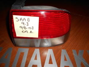 saab 9 3 cabrio 1998 2002 fanari opisthio aristero 1 300x225 Saab 9 3 Cabrio 1998 2003 φανάρι οπίσθιο αριστερό