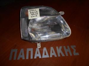 Suzuki Wagon R 1999--> 2003 φανάρι εμπρός δεξί