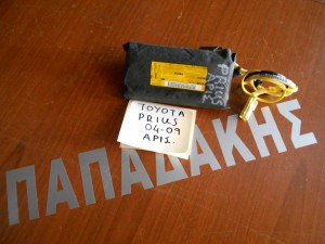 toyota prius 2004 2009 air bag kathismatos aristero 1 300x225 Toyota Prius  2004 2009 air bag καθίσματος αριστερό