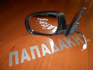 Toyota Rav 4 2009-2011 καθρέπτης αριστερός ηλεκτρικός ανάκλιση μαύρος