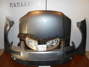 VW Passat 2000-2005 μούρη-μετώπη κομπλέ (καπό-2 φτερά-2 φανάρια-προφυλακτήρας με προβολείς-μετώπη με τραβέρσα κ ψυγεία-βενζίνη-γκρι)