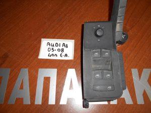 audi a3 2005 2008 diakoptis parathiron aristeros 4plos 300x225 Audi A3 sportback 2005 2008 διακόπτης παραθύρων αριστερός 4πλός