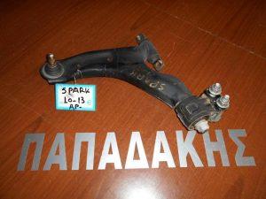 chevrolet spark 2010 2013 psalidi empros aristero 300x225 Chevrolet Spark 2010 2015 ψαλίδι εμπρός αριστερό