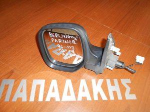 Citroen Berlingo 1996-2002 (2001-2008) καθρέπτης αριστερός μηχανικός ασημί κ θερμαινόμενος