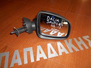 Dacia Sandero 2007-2013 καθρέπτης δεξιός μηχανικός άβαφος
