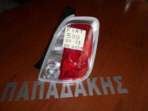 fiat 500 2007 2013 fanari opisthio dexi 300x225 Fiat 500 2007 2016 φανάρι οπίσθιο δεξί