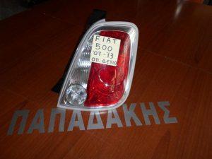 fiat 500 2007 2013 fanari opisthio dexi2 300x225 Fiat 500 2007 2016 φανάρι οπίσθιο δεξί