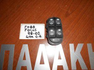 ford focus 1998 2002 diakoptis parathiron aristeros 4plos 300x225 Ford Focus 1998 2002 διακόπτης παραθύρων αριστερός 4πλός
