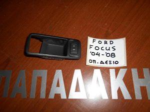 Ford Focus 2004-2008 διακόπτης ηλεκτρικών παραθύρων οπίσθιο δεξιό