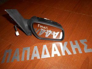ford focus 2004 2008 kathreptis exoterikos ilektrikos choris kapaki dexios 300x225 Ford Focus 2004 2008 καθρέπτης εξωτερικός ηλεκτρικός (χωρίς καπάκι) δεξιός