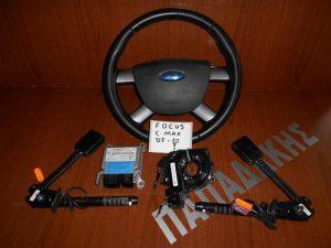 ford-focus-cmax-2007-2010-tamplo-mavro-me-dexi-odigou-me-volan-4-bratsa-2-proentatires-rozeta-egkefalaki