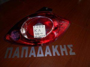 ford ka 2008 fanari opisthio dexi 300x225 Ford Ka 2008 2016 φανάρι οπίσθιο δεξί
