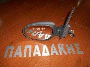 Ford Ka 2008- καθρέπτης αριστερός ηλεκτρικός ασημί