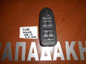 Ford Kuga 2008-2013 διακόπτης παραθύρων αριστερός 4πλός