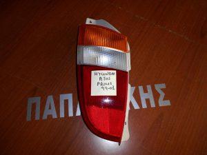 hyundai atos prime 1999 2003 fanari piso aristero  300x225 Hyundai Atos Prime 1999 2003 φανάρι πίσω αριστερό