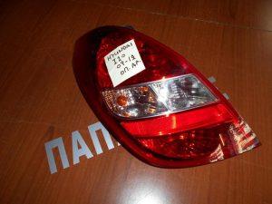 hyundai i20 2009 2012 fanari piso aristero 300x225 Hyundai I20 2008 2012 φανάρι πίσω αριστερό