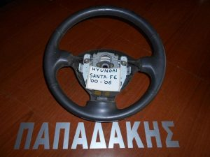 hyundai santa fe 2000 2006 volan timoniou 300x225 Hyundai Santa Fe 2000 2006 βολάν τιμονιού